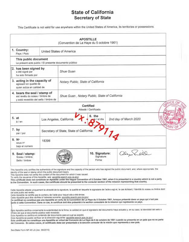 美宝出生纸三级认证翻译样本高清图