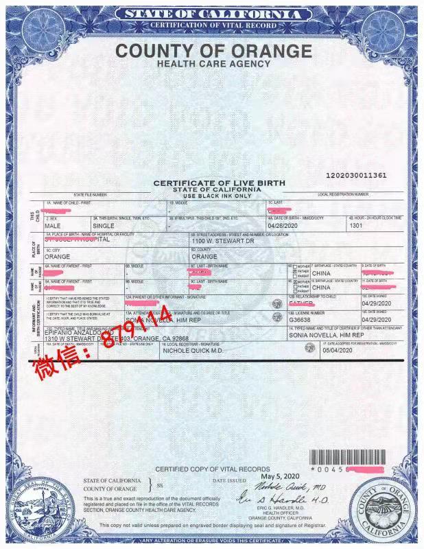 美国宝宝出生纸(出生证明)长什么样子?高清什么样子